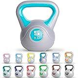 GORILLA SPORTS Kettlebell Stylish 2-20 kg Kunststoff - Fitness-Kugelhantel - Einzeln/Set