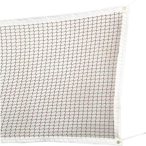 SPLHMILY Tennisnetz Badmintonnetz, Square Dark Red Nylon Einstellbar Faltbar Standardnetz für Indoor oder Outdoor Sports